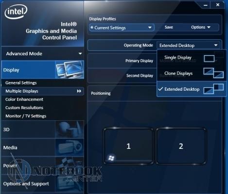 скачать драйвер Intel графический img-1