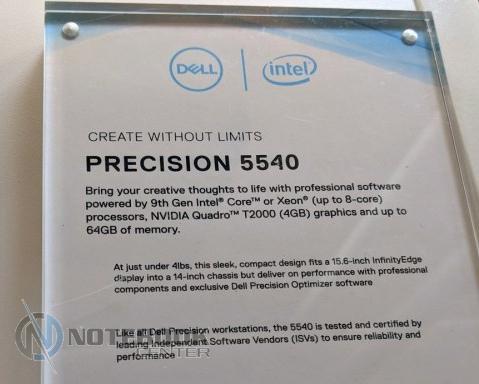 Ключевые слова: Dell Precision 5540 :: Ноутбук-Центр
