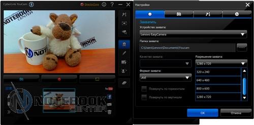 Lenovo youcam скачать - фото 11